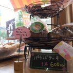 パンの館 商品01