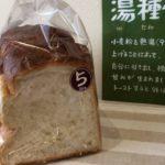 Bitte‐食パン01