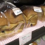 さくらさく農園のパン屋ぶどんぱん