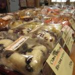 さくらさく農園のパン屋蒸しパン