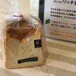 Bitte-パンの写真04